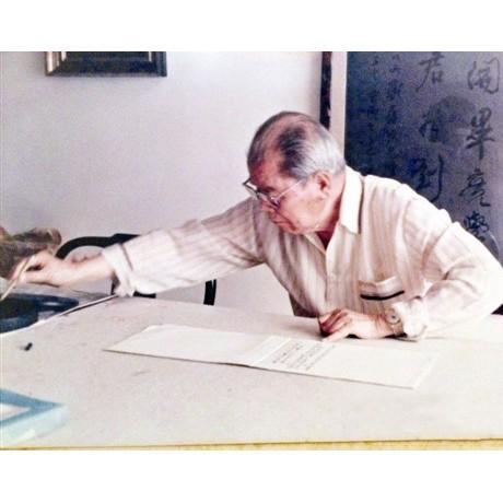 文人潘受曾为泉州海丝题诗四首——泉州市书协副主席杨条沯,分享一段二十年前没有说出来的故事