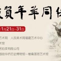 澄怀味象——郭保同国画展 (108)