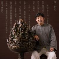 帝王珍玩·吉金永藏——陈巧生铜炉艺术展 (78)