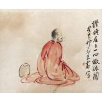 怀抱古今·中国书画