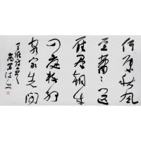 草书 刘禹锡《秋风引》