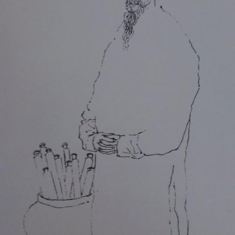 饮誉泉南的文人画家——蒋少强