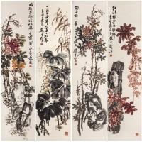 花卉四条屏