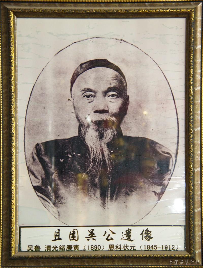 东观西台巷吴氏大宗祠2013·12  (4)