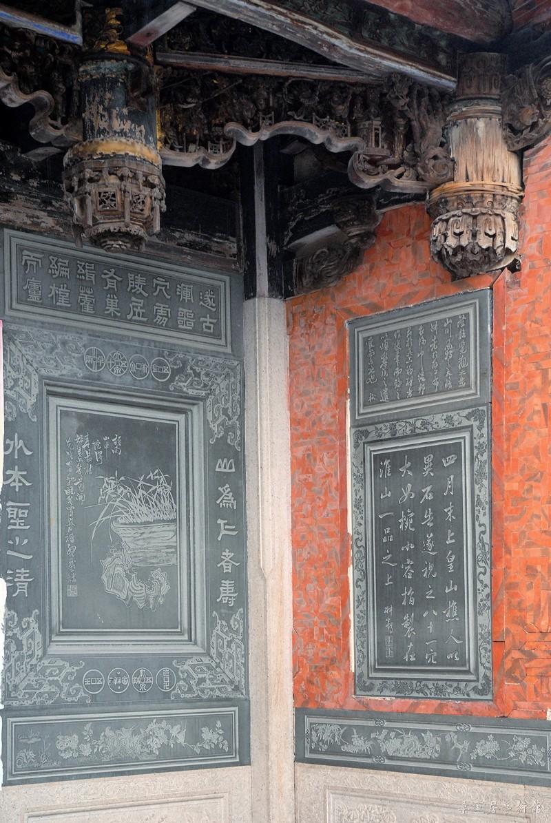 鲤城杨阿苗故居 (3)