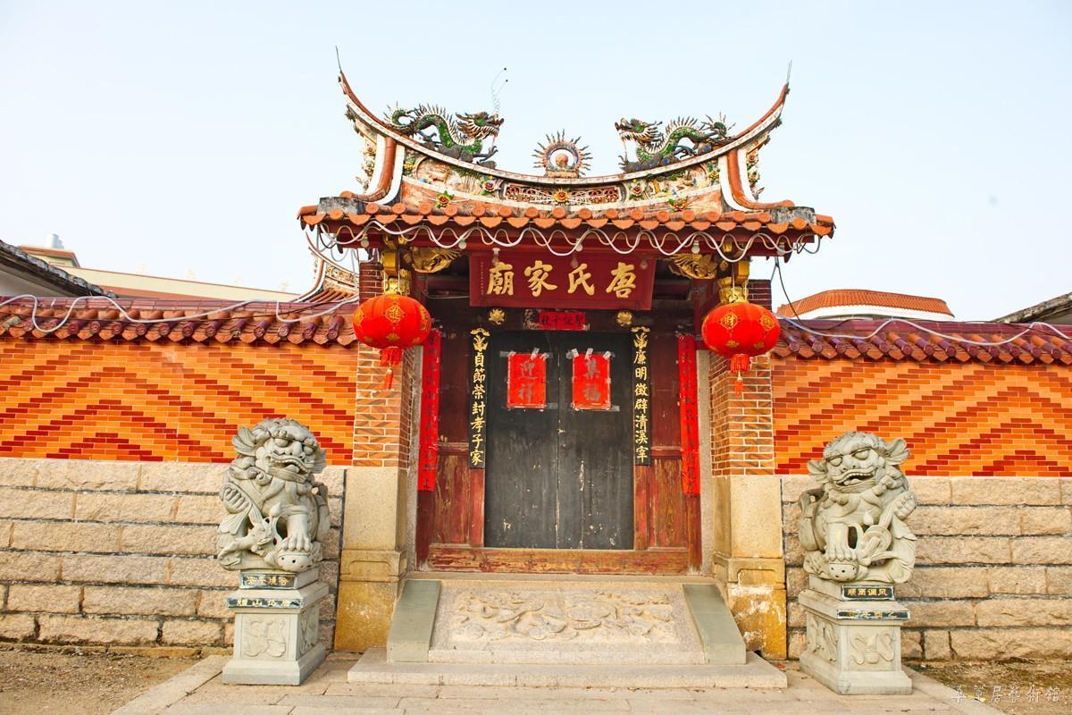 唐氏家庙 (5) 缩图