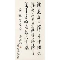 行草-王阳明诗