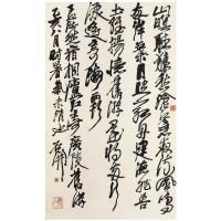 行书-广陵旧游