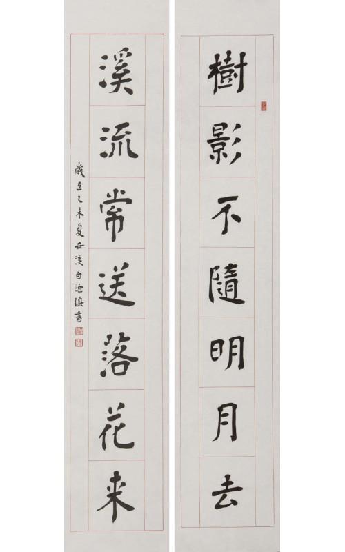 楷书 手工朱丝栏格七言联(单件售)