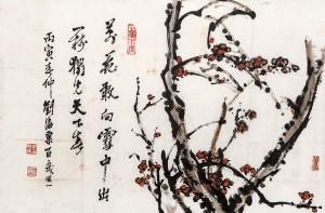 漫嗟风雅·中国书画专场