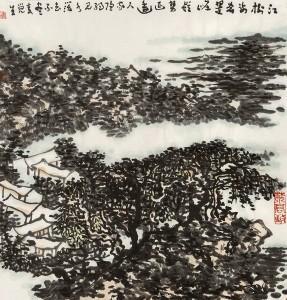 江树知苍翠