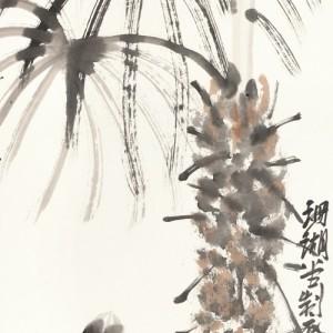 棕榈雏鸡图