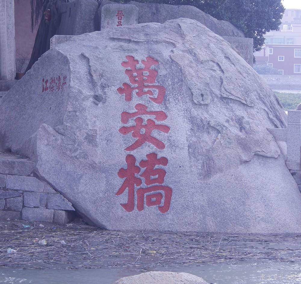 桑莲居|林培养:洛阳桥里的春秋