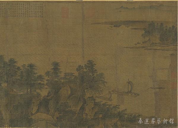 宋,李唐,江山小景(局部),49.7x186.7cm