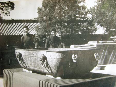 虢季子白盘在北京举行特展,轰动一时