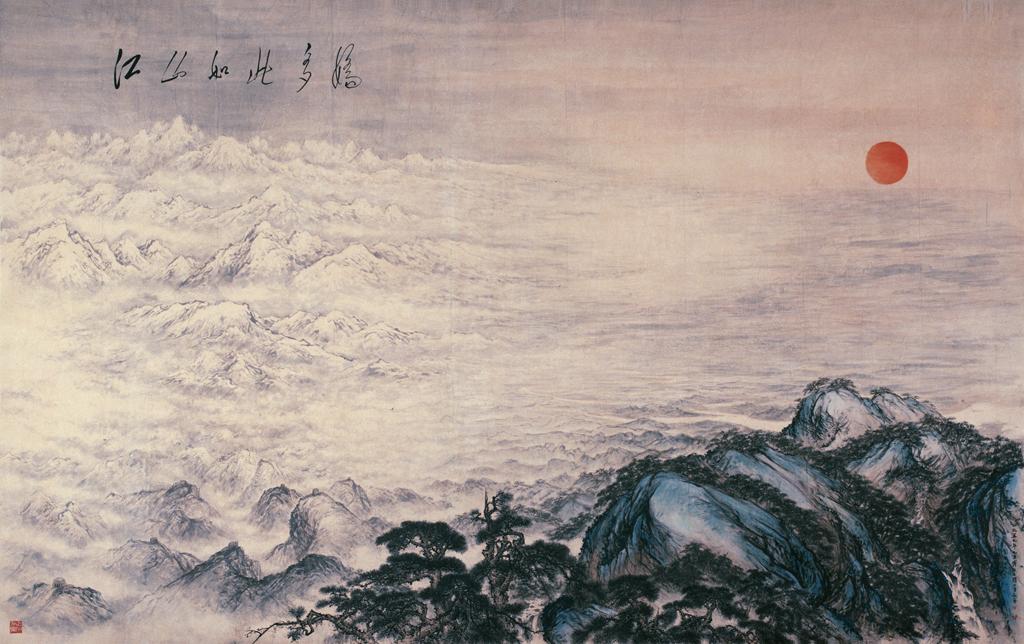 傅抱石、关山月 江山如此多娇 1959年 550×900cm