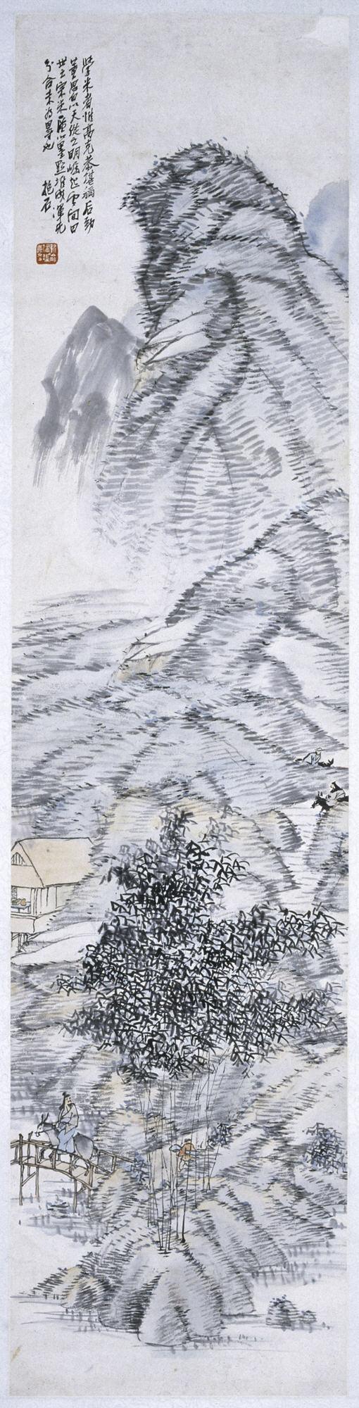 傅抱石 1925年 竹下骑驴
