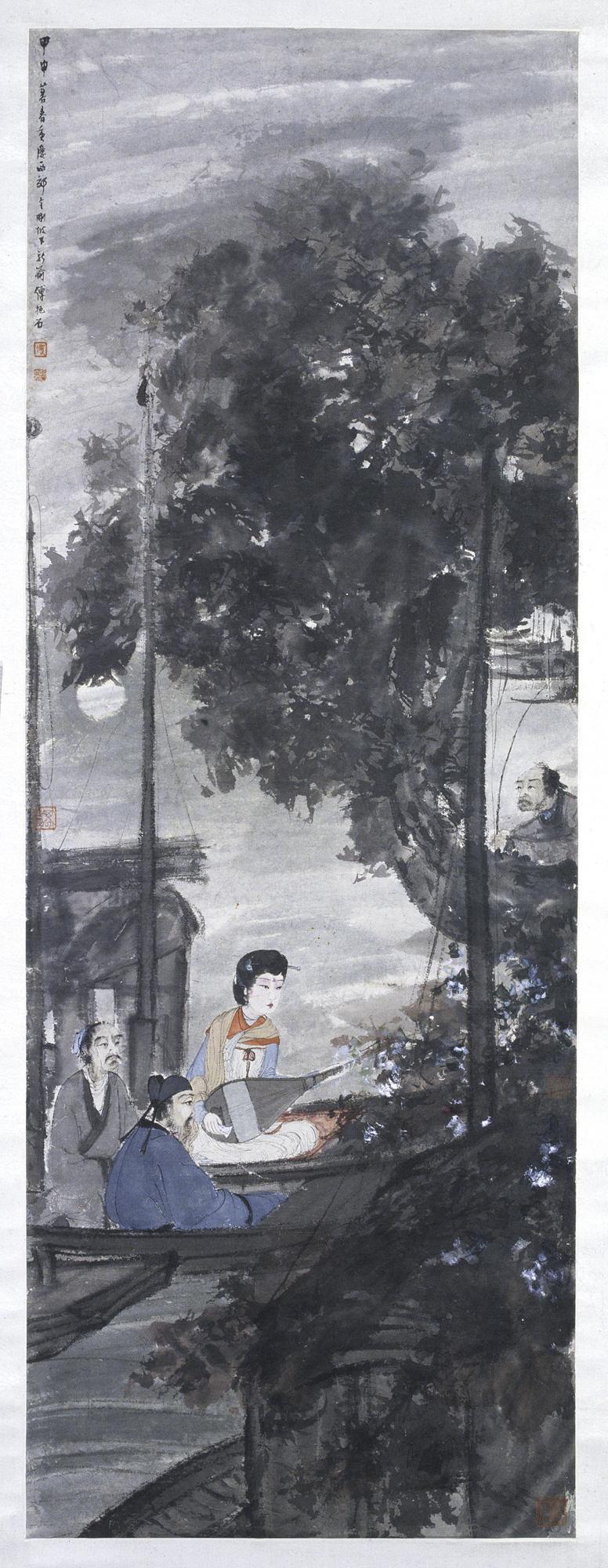 傅抱石 1944年 琵琶行