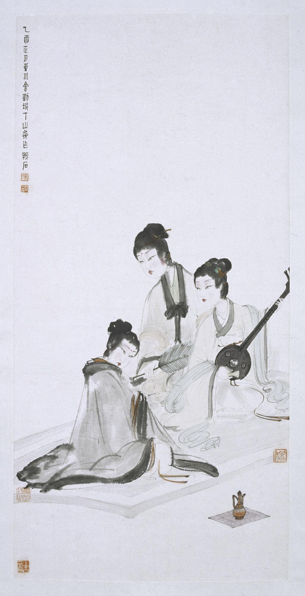 傅抱石 1945年 擘阮图