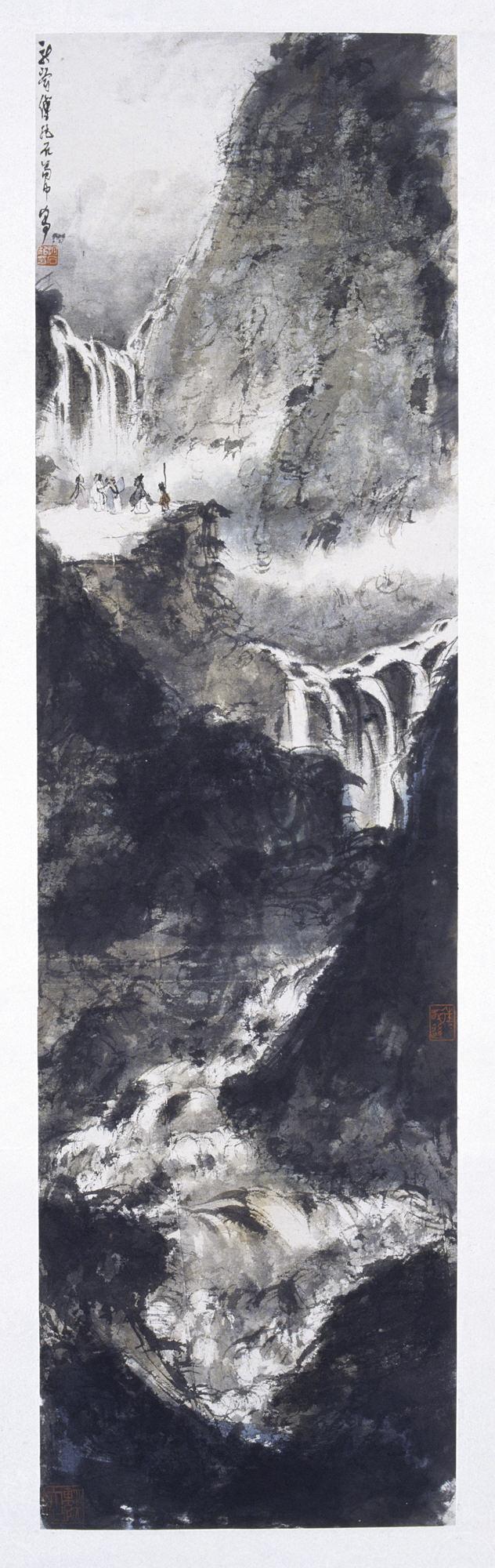 傅抱石 1945年 观瀑图