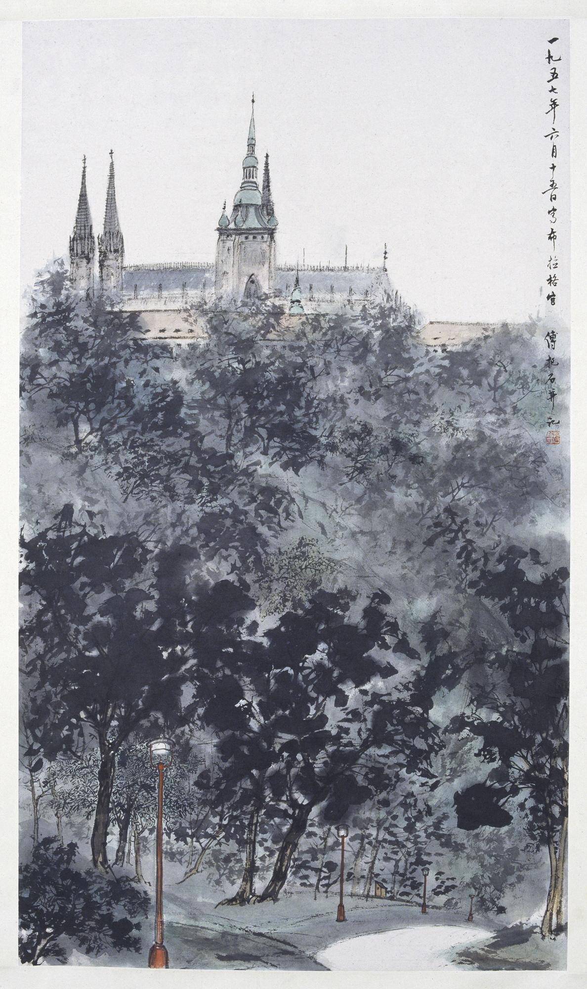 傅抱石 1957年 布拉格城堡
