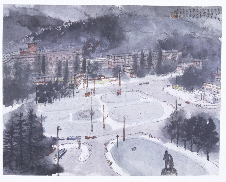 傅抱石 1957年 哥德瓦尔德广场