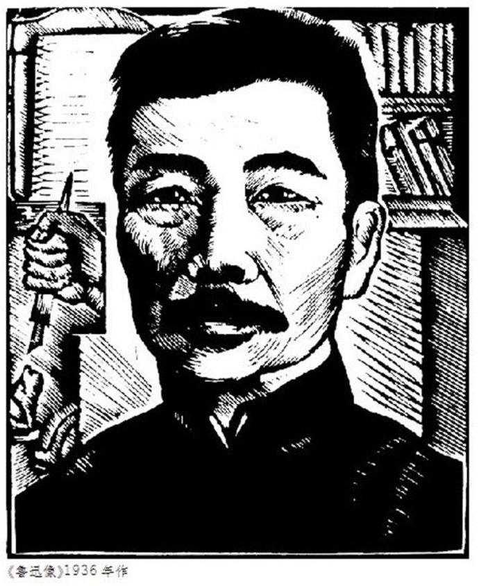 桑莲居 陈丹青:鲁迅的偏爱和品位