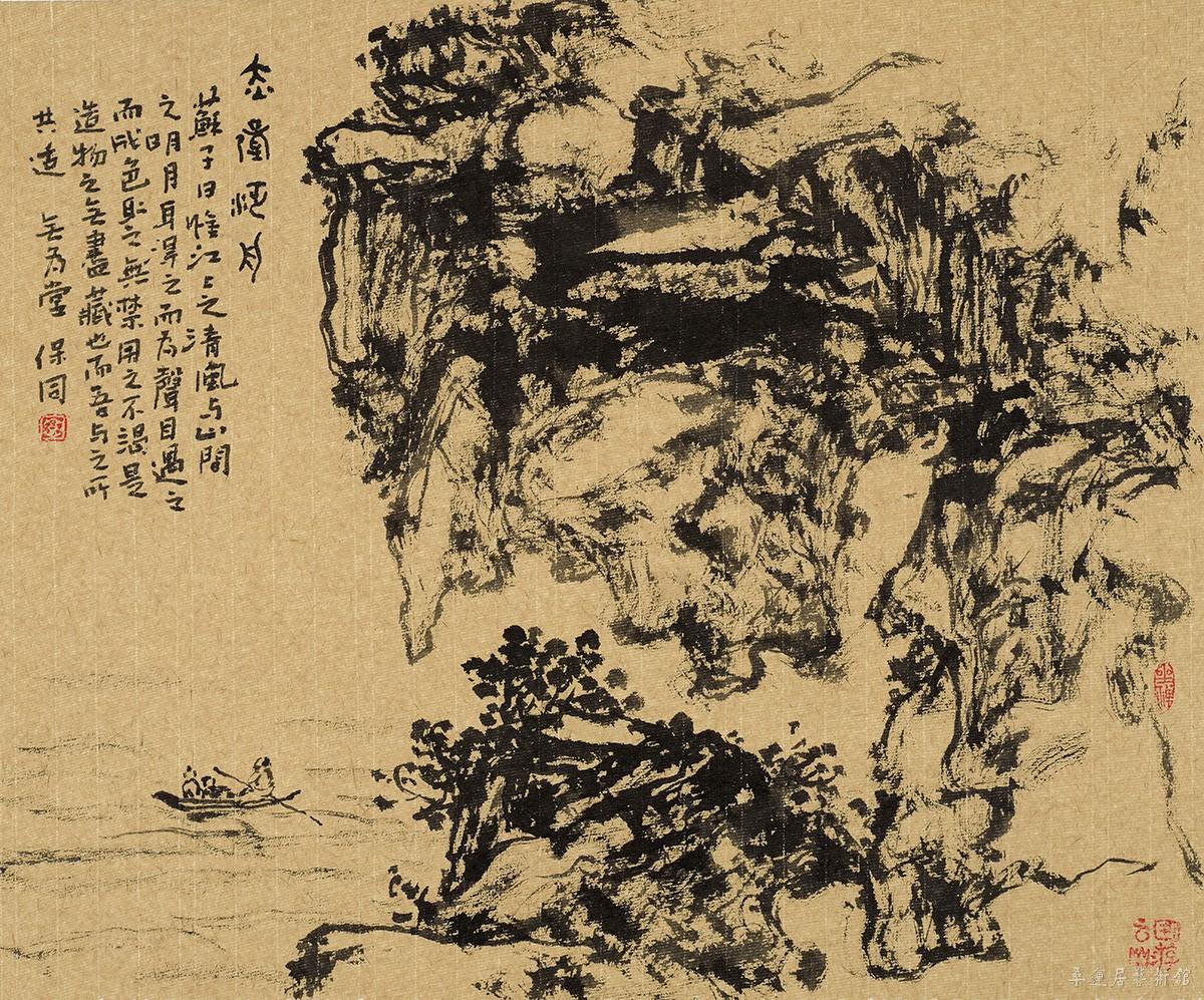 DSV_8104 赤壁泛舟 缩图