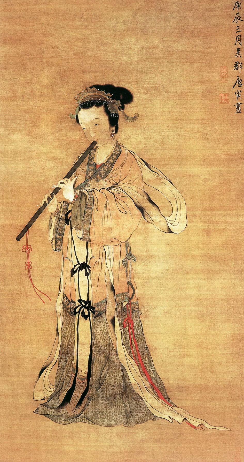 唐寅 吹箫图 绢本设色 164.8×89.5cm 南京博物院藏