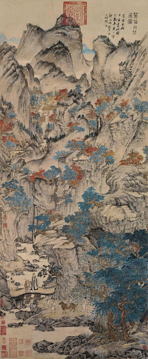 元 王蒙 《葛稚川移居图》轴 设色纸本 139×58cm 故宫博物院藏 副本缩图2