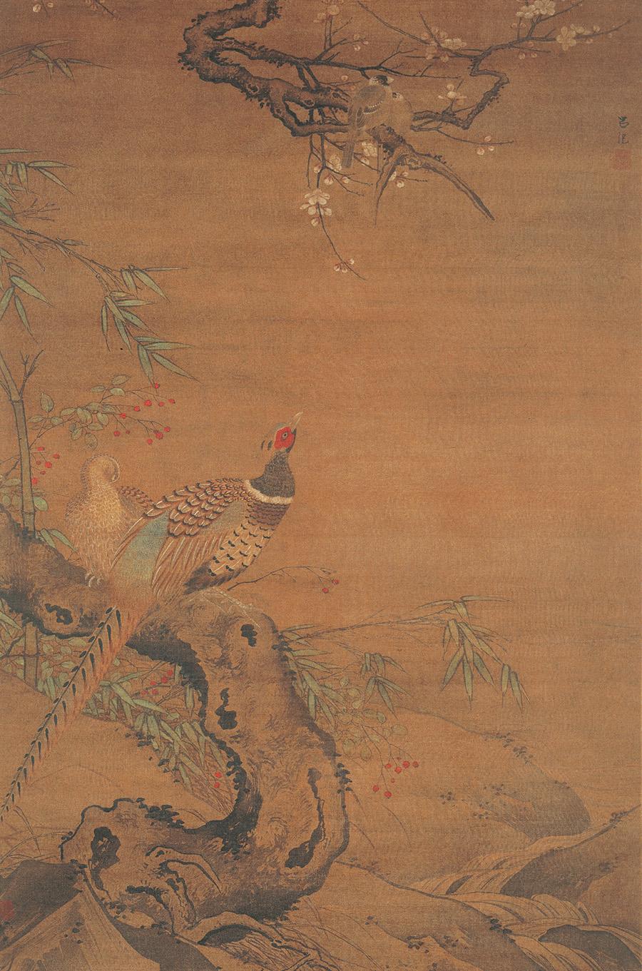 明 吕纪 双雉图轴 128.4×84.9cm 上海博物馆藏 缩图