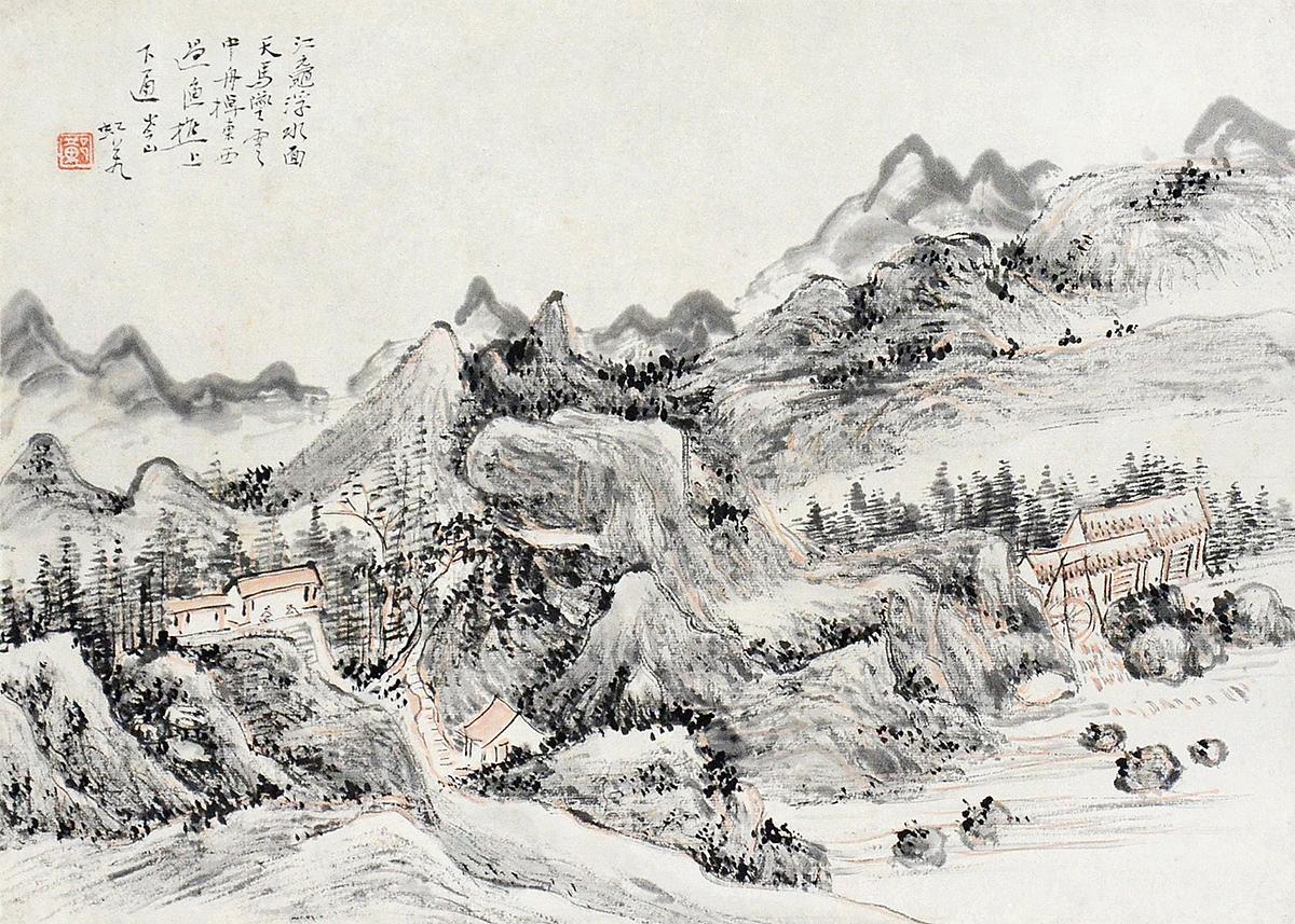 黄宾虹 山水2 27x38 镜片 缩图