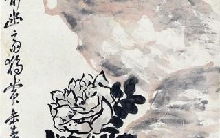 桑莲居|播芳六合•西泠印社中国书画名家精品展(戊戌元宵·泉州)