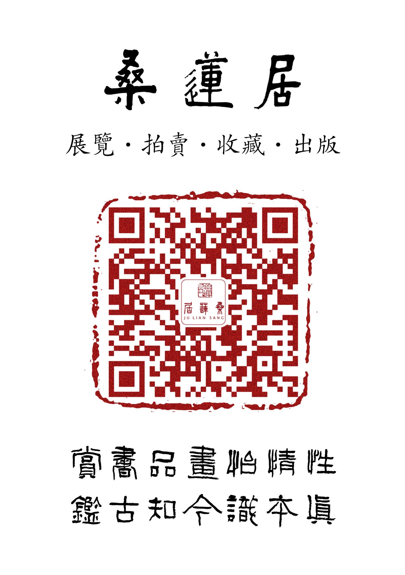 微信二维码 2018.01.13
