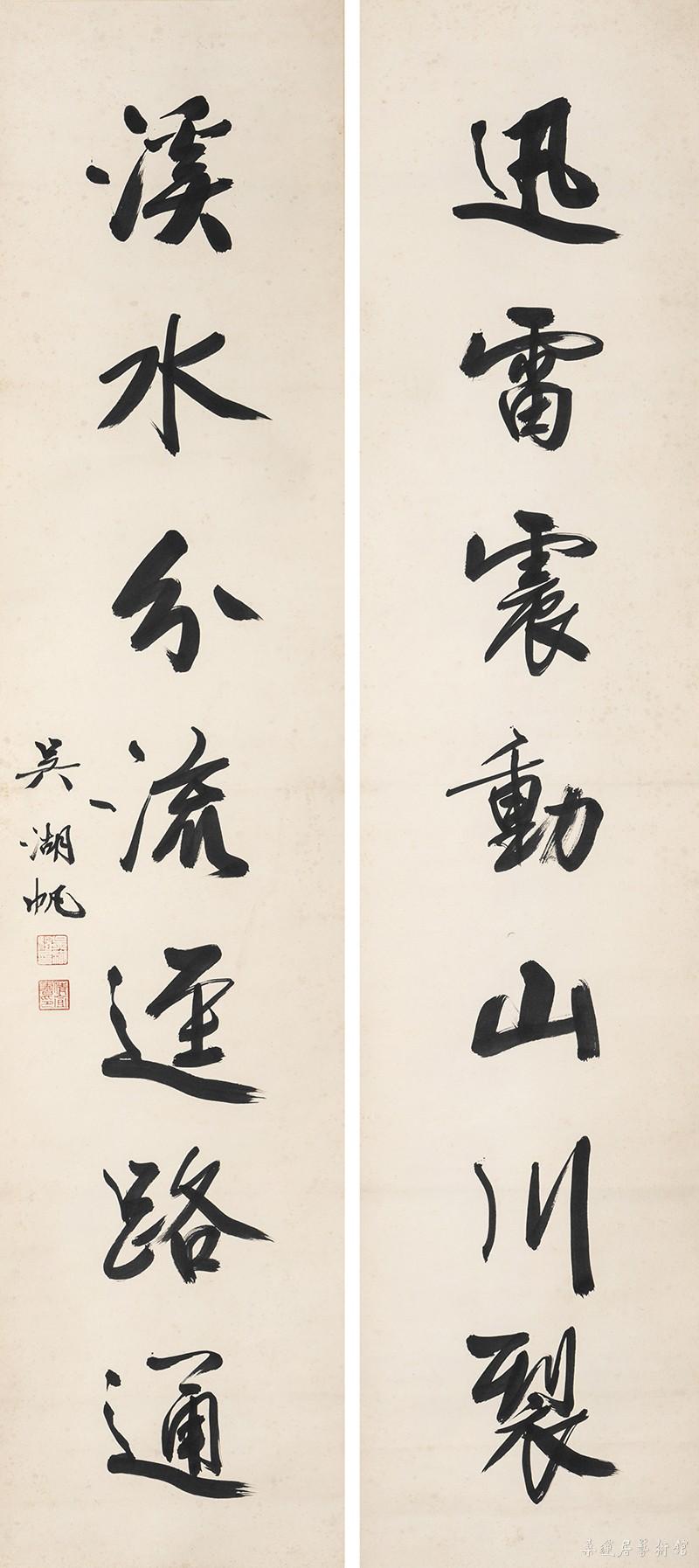 吴湖帆 IMG_0221 缩图