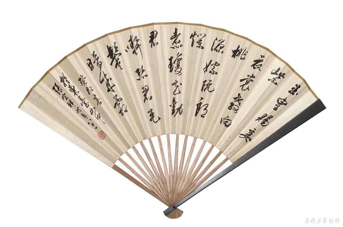 IMG_0245 张宗祥、米华 山水书法 缩图