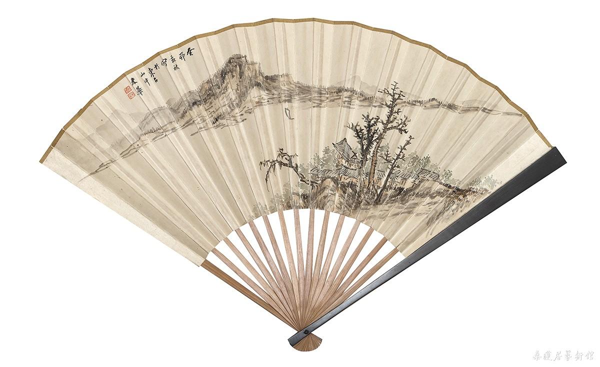 IMG_0244 张宗祥、米华 山水书法 缩图