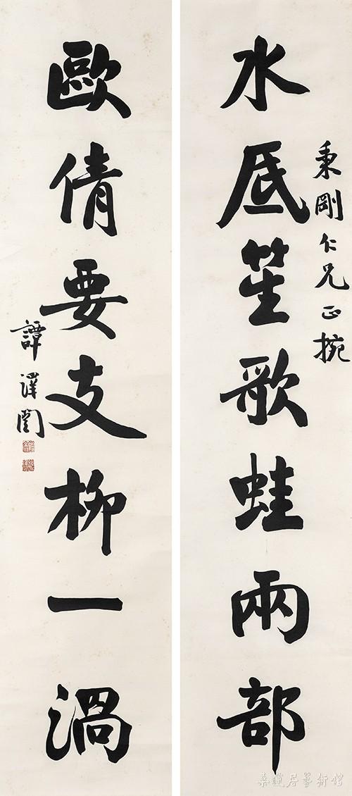 谭泽闿 IMG_0225 缩图2