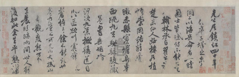 潇湘奇观图卷4