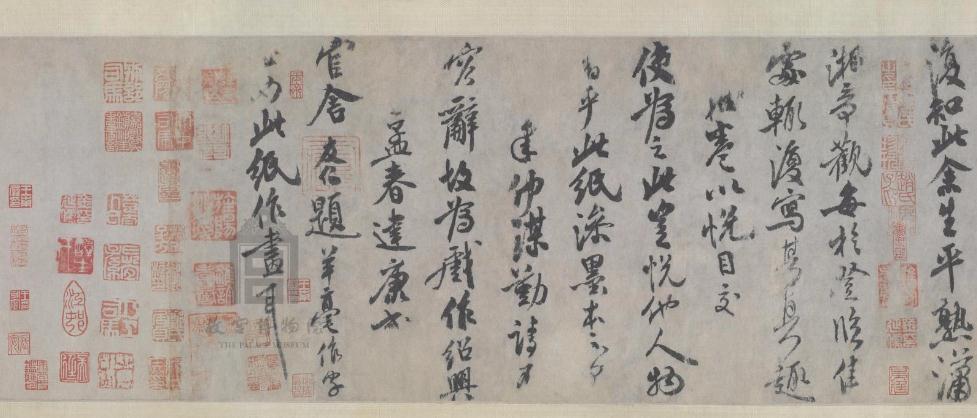 潇湘奇观图卷5