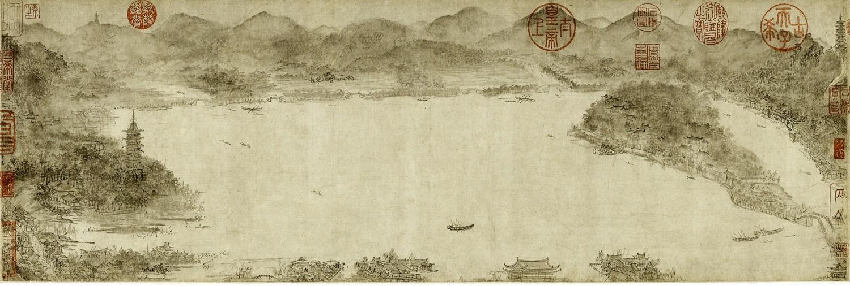 宋人李嵩 西湖图卷 上海博物馆藏 缩图