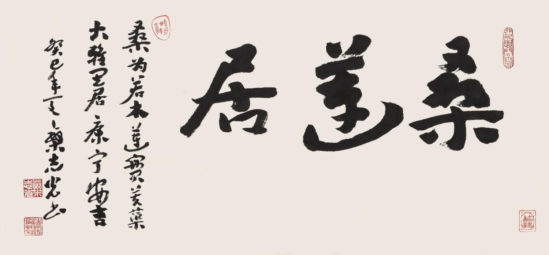 IMG_4105_副本