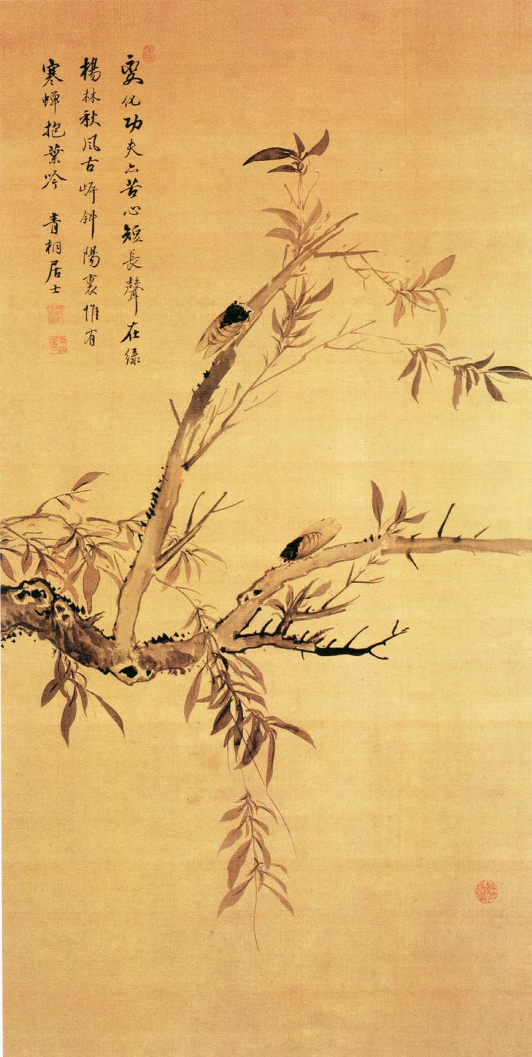蒋廷锡 柳蝉图 北京故宫博物院藏