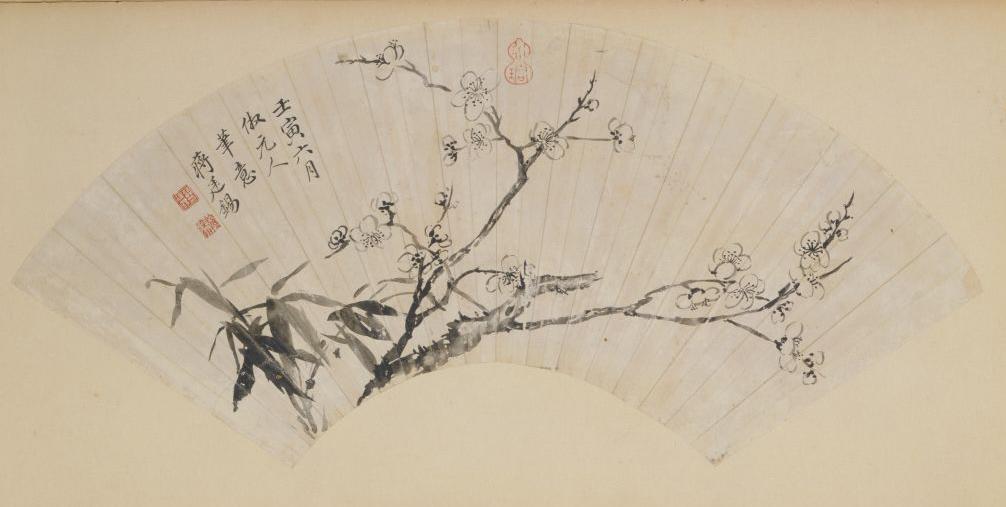 《梅竹图》扇页,清,蒋廷锡绘,纸本,墨笔,纵17cm,横48cm。故宫博物院藏