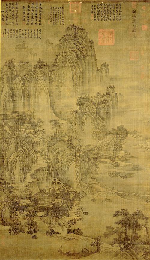 五代后梁 荆浩 匡庐图 绢本水墨画 185.8×106.8 cm 台北故宫博物院藏 副本缩图2