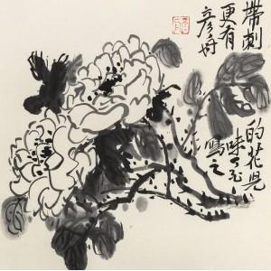 陈彦舟小品斗方(其二 单件售)