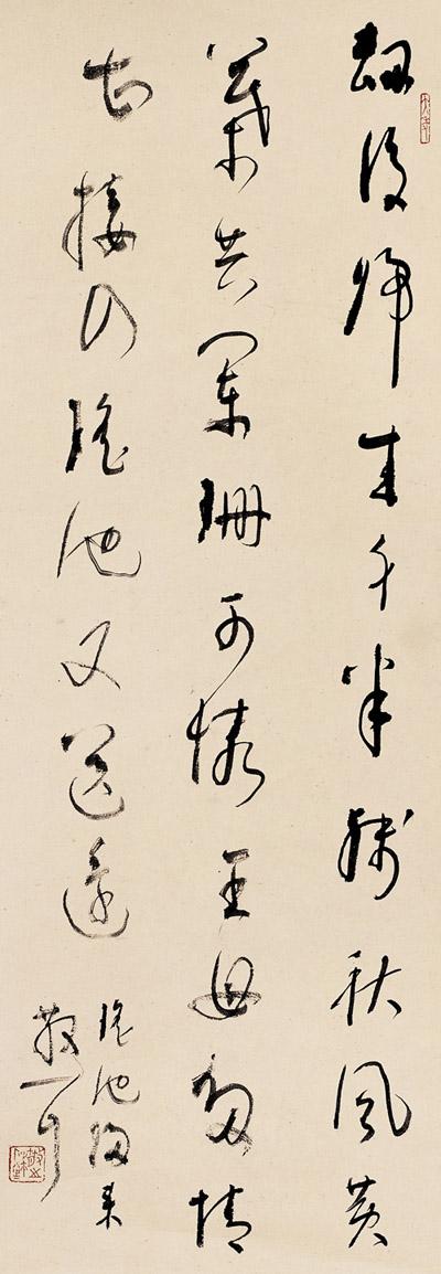 林散之《瑶池归来自作诗轴》纸本草书 92×33cm 80年代 浦口求雨山文化名人纪念馆-林散之馆藏