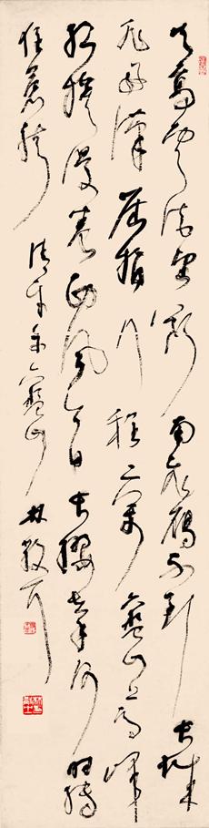 林散之草书精品《毛泽东词 清平乐·六盘山》130×33㎝ 王罡收藏