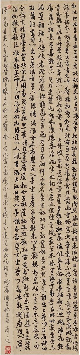 沈从文(1902~1988) 致韩瀚自作诗轴