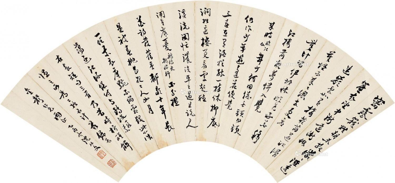 行书长短句 扇片 1945年作(泓盛拍卖)